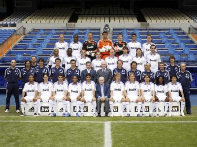 PEÑA MADRIDISTA ABULENSE.  Real Madrid, campeón de liga 2007-08